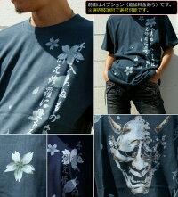 般若|和柄|桜|Tシャツ|GENJU