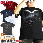 羽 翼 天使 クール Tシャツ