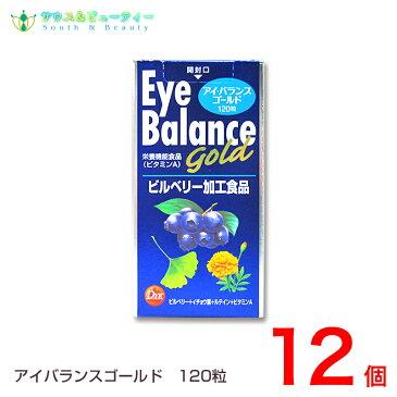 Eye Balance gold アイ・バランス ゴールド 12本セットブルーベリー アントシアニン イチョウ葉 イチョウ葉エキス 瞳スッキリ パソコンワーク
