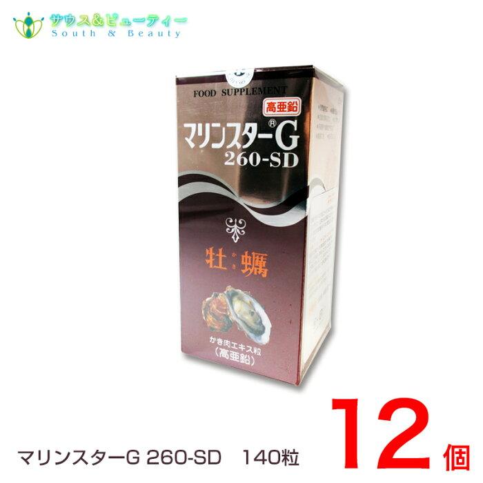 牡蠣 マリンスターG260−SD140粒 12個パック備前化成
