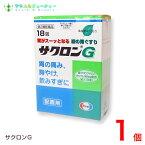 サクロンG(18包)【第2類医薬品】サクロンGは出過ぎた胃酸の働きを弱め、スーッと飲めば,スーッと効きます エーザイ
