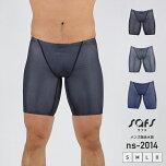 競泳水着メンズ練習用競泳用男性水着ジュニア男子水泳ハーフスパッツスイムパンツフィットネスパンツ