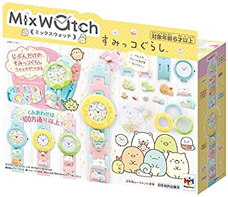 Mix Watch ミックスウォッチ すみっコぐらし画像