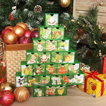 送料無料 クリスマス ツリー クリスマスイブ カレンダー カウントダウン サンタクロース トナカイ アドベントカレンダー 子供 プレゼント HM-1259 【 GMS01299 】 【winter_sp_d】