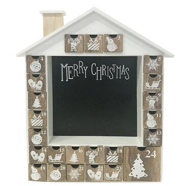 送料無料 カウントダウン アドベントカレンダー サンタ カレンダー 北欧 可愛い 木製 家 ハウス 黒板 クリスマス イベント インテリア GMS01837 【winter_sp_d】
