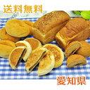 もっちり米粉パンセット(コッペパン/クルミ味噌パン/カレーパン/ごまあんぱん/食パン/ハーブ食パン) 愛知県産