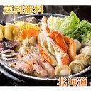 商品画像:mokomoko神戸の人気おせち2018楽天、海鮮かに鍋(ずわいがに 海老 帆立 蟹つみれ ツボ抜きいか 助宗鱈 ラーメン)【醤油仕立て】【北海道】