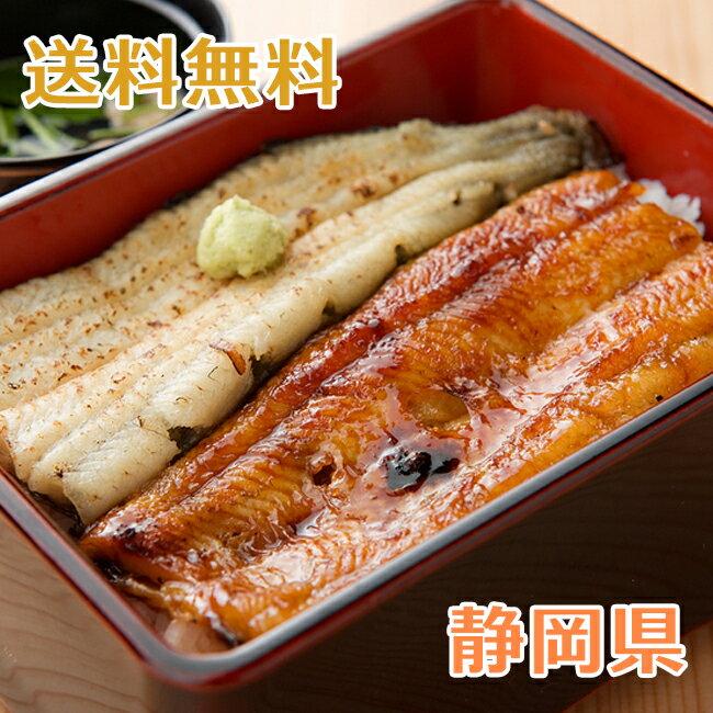和風惣菜, 蒲焼き  4 110g4