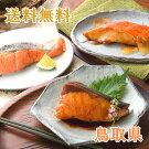 越前懐石料理「与志田」福井の煮魚と焼魚