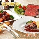 「kitchen伊志川」ディナーセット