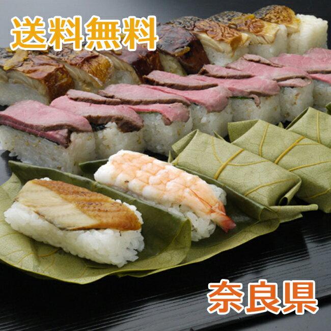 和風惣菜, 寿司 2