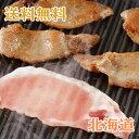 【豚肉】夢の大地豚 焼肉 北海道産 ロース 500g