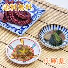 明石たこ(わさび・柚子・やわらか煮)