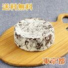 オッツチーズショコラギフトセット