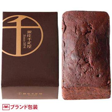 [銀座千疋屋]銀座チョコパウンドケーキ PGS-314 パウンドケーキ スイーツ 洋菓子 お菓子 贈り物 お礼 内祝い 新築祝い お祝い ギフト 手土産 プレゼント