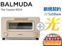 【新規契約】工事実質無料!さらに大幅値引き中!BALMUDA バルミューダ トースター The Toaster K05A-BG [ベージュ] 本体 + SoftBank 光 ソフトバンク光 セット balmuda おしゃれ トースター パン スチーム 調理 トースト 新品