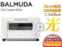 【フレッツ転用/コラボ光変更】BALMUDA バルミューダ トースター The Toaster K05A-WH [ホワイト] 本体 + SoftBank 光 ソフトバンク光 セットbalmuda おしゃれ トースター パン スチーム 調理 トースト 新品