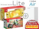 ギガメディアで買える「最大12ヵ月4,180円!さらに1万円キャッシュバック!Nintendo Switch Lite [イエロー] 本体 ニンテンドースイッチ ライト + マリオカート ライブ ホームサーキット[ルイージセット] + SoftBank Air ソフトバンクエアー セット【任天堂スイッチ 任天堂】送料無料 新品 WiFi」の画像です。価格は1円になります。