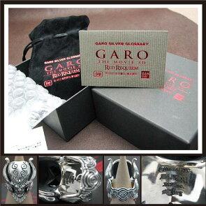 【送料無料】【牙狼GAROガロ】魔導輪ザルバレッドアイバージョン【楽ギフ_包装】garore【RCP】【10P02Mar14】