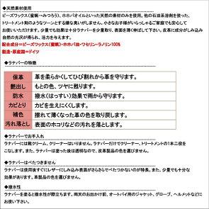 【DM便可】ラナパーレザートリートメントrenapur5【RCP】【no】