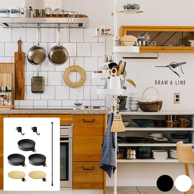 キッチンの床から天井につっぱり棒を設置して、ラックをプラスするアイテムです。棚にはない解放感とおしゃれな雰囲気が魅力です。