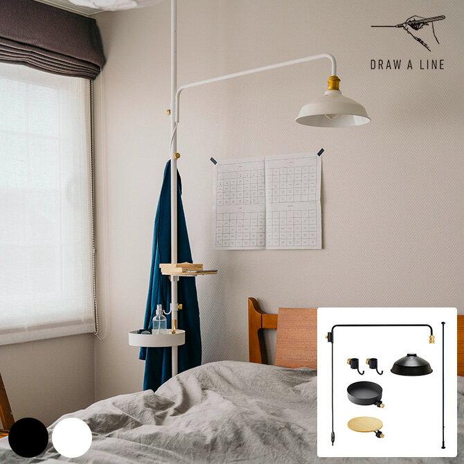 こちらは色違いの白です。ライトはシェードがかわいらしく、どこかノスタルジックな雰囲気もあります。真鍮の鈍い輝きも大人っぽくて素敵です。寝室で使うなら、目覚まし時計やスマホ、読みかけの本などを置きたくなりますね。
