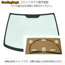 スズキ ワゴンR フロントガラス モールSET 車輌:MJ/MH23S [...