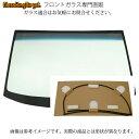 スズキ パレット フロントガラス モールSET 車輌:MK21S [高...