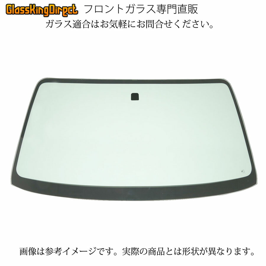 外装・エアロパーツ, フロントガラス  KGC1015QNC10MS300S301S310S