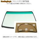 ホンダ フィット フロントガラス モールSET 車輌:GD1〜4 [高...