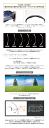 【度付&伊達 / 透明レンズ】球面 1.67 KODAK 1.67 UV SportMax 4〜8カーブ対応 ハイカーブ対応 ハイカーブレンズ UVカット (左右 2枚1組) 【透明NLレンズ】 2