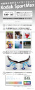 【度付&伊達 / 透明レンズ】球面 1.60 KODAK 1.60 UV SportMax 4〜8カーブ対応 ハイカーブ対応 ハイカーブレンズ UVカット (左右 2枚1組) 【透明NLレンズ】 3