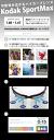 【度付&伊達 / 透明レンズ】球面 1.67 KODAK 1.67 UV SportMax 4〜8カーブ対応 ハイカーブ対応 ハイカーブレンズ UVカット (左右 2枚1組) 【透明NLレンズ】 3