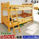 耐震ベッド