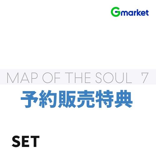 韓国(K-POP)・アジア, 韓国(K-POP) 4BTSBTS MAP OF THE SOUL : 7BTS MAP OF THE SOUL:7BTSK-POP221
