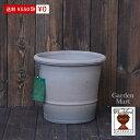 植木鉢/テラコッタ【送料無料】バクサス(アッシュ)ポット直径20cmサイズWhichford Pottery Buxus(Ash) Potイギリス 英国憧れのウィッチフォード/Whichford社製陶器鉢