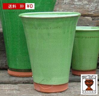 花盆和兵馬俑 graysdrongtom 直徑為 18 釐米大小 Whichford 陶器釉面 Longtom WF-1244gl 英國聯合王國渴望的福特 /Whichford,陶瓷碗