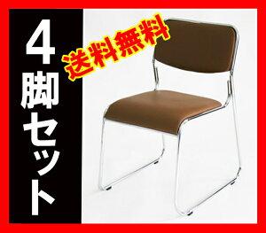 ■送料無料■新品■ミーティングチェア会議イス会議椅子スタッキングチェアパイプチェアパイプイスパイプ椅子3脚セット(1脚3600円)■ホワイト