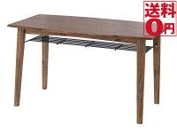 【送料無料】天然木ダイニングチェアバーグhc-555