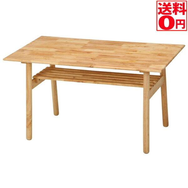 7月末入荷【送料無料】 Natural Signature ダイニングテーブル ヘームル 37007