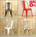 【送料無料】 1234 Chair・チェア スチール スタッキング可能 RD/BK/SL/WH 【関東/東北は+1000円の追加送料】【北海道は追加送料がかかります】