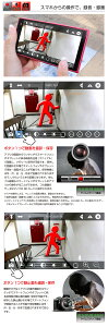 05P11Mar16防犯カメラワイヤレスWiFi無線SDカード録画100万画素録音外出先から遠隔監視iPhoneスマホ屋外監視カメラネットワークカメラIPカメラHD高画質防水赤外線P2Pマイク内蔵動体検知メール通知アラーム