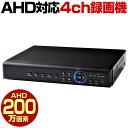 マザーツール Mother Tool AHD/アナログカメラ専用フルハイビジョン対応SDカードレコーダー MT-SDR07AHD