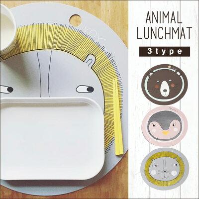 ANIMAL LUNCHMAT