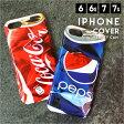 【送料無料】 新作 コーラ ペプシ スマホケース スマホ 携帯ケース iPhone6 iPhone7 アイホン ラバー アイフォン シリコン シリコンケース シリコンケース 面白カバー おしゃれ 可愛い 激安 人気 #8I43#