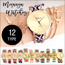 \ランキング1位受賞/腕時計 送料無料 ミサンガ ウォッチ 腕時計 時計 ブレスレット レディース腕...