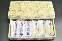 鳥取県産 とうふちくわ たべきり二寸半 55g×6本 セット 竹箱入 加路屋 産地直送 ...