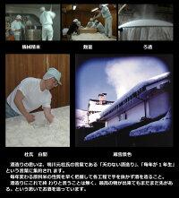 諏訪泉阿波山田錦2015ビンテージ1800mlVintageヴィンテージ日本酒鳥取地酒