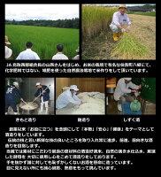 千代むすび純米大吟醸山田錦40720ml日本酒鳥取地酒