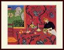 マティス・「赤い食卓:赤い調和」